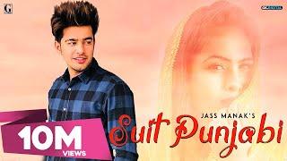 SUIT PUNJABI - JASS MANAK (Full Song)   Latest Punjabi Songs 2018   GeetMP3