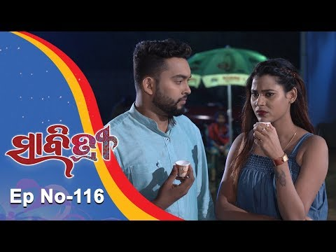 Xxx Mp4 Savitri Full Ep 116 20th Nov 2018 Odia Serial – TarangTV 3gp Sex