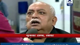 साहित्यकारVsसरकार: Munawwar Rana considers government awards