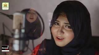 Hajj Special Kalam 2016  Madine Wale Se Mera Salam