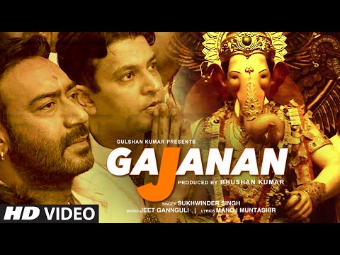 Xxx Mp4 GAJANAN Video Song Ajay Devgn Sukhwinder Singh Jeet Gannguli Lalbaugcha Raja T Series 3gp Sex