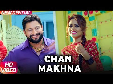 Chan Makhna | Gary Hothi & Gurlej Akhtar | Latest Punjabi Song 2017 | Speed Records
