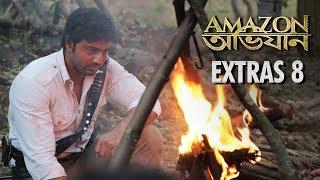Amazon Obhijaan | Shooting Scenes | Part 8 | Dev | Kamaleswar | SVF | Sangeet Bangla