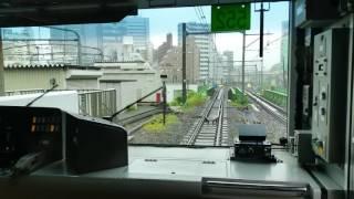 Shibuya Train Ride (Driver's View) - Tokyo, Japan