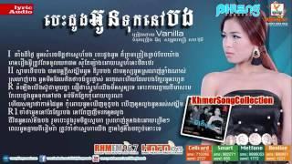 Besdong Oun Tuk Nov Bong by Vanilla (Phleng Records CD - Cheat Krouy)
