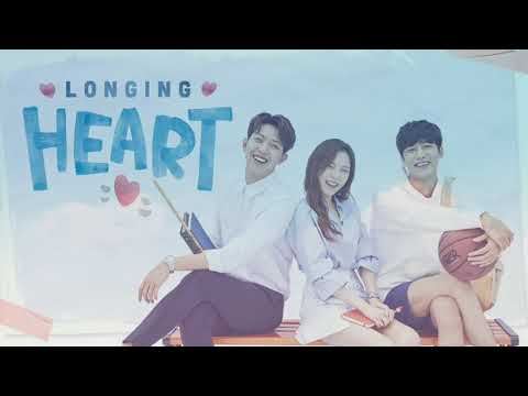 OST longing Heart part 1-5