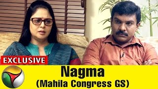 Exclusive: Interview with Nagma (Mahila Congress General Secy) | 10/05/2017
