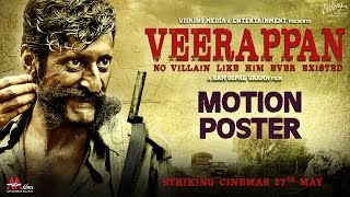 Veerappan Official Motion Poster | Latest Hindi Movie 2016 | A Ram Gopal Varma Film