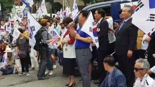 (산머루7/8) 박대통령석방. 행진