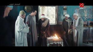 #ساحرة_الجنوب - روح ترفض الزواج من جمال بحرق دفتر الزواج بسحرها