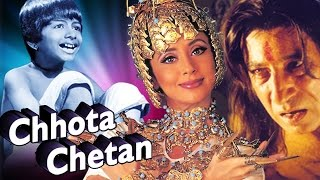 Bollywood Movies - Chota Chetan - छोटा चेतन -Showreel -Hindi Comedy -Urmila Matondkar -Shakti Kapoor