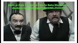 Kako je Paja namerno udario Batu Stojkovica daskom na snimanju!(ZANIMLJIVOST)