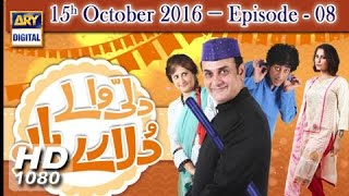 Dilli Walay Dularay Babu Ep 08 - 15th October 2016 - ARY Digital Drama uploaded on 01-07-2017 10282 views