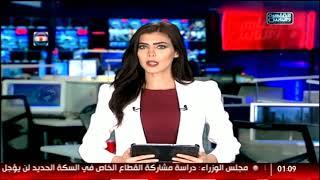 نشرة أخبار الواحدة صباحا من القاهرة والناس 16 أغسطس