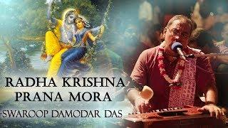Radha Krishna Prana Mora Bhajan by Swarupa Damodar Das at GEV Wada