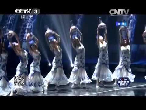 2013年我要上春晚 舞蹈《青花叠韵》 江西代表队| CCTV春晚