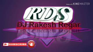 NEW RAJASTHANI DJ REMIX SONG 2018 CHOUDHARAIN चौधराईन RDS Studio