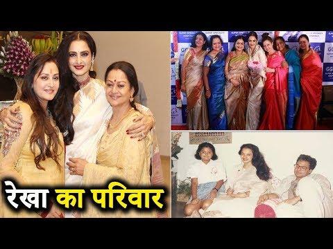 Xxx Mp4 अभिनेत्री Rekha के पुरे परिवार से मिल आप भी रह जायेंगे हैरान 3gp Sex