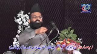 Dr Khadim Hussain Khurshid Alazhari Mahfil Dar ul Uloom Ghousia Haveli Lakha P 4