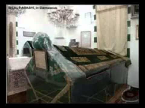HAZRAT ADAM ALAIHISSALAAM FIRST FOOT PRINT