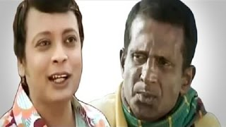 Natok 2016 New  ৪২০ মহল্লা by Hasan Masud Comedy Natok 2016   YouTube