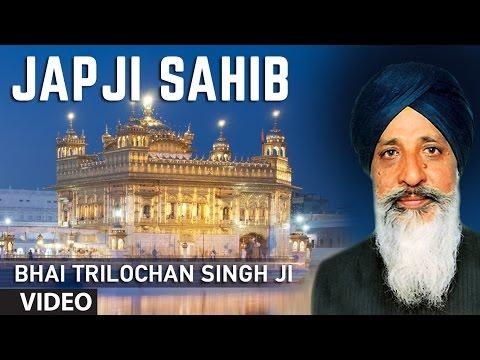 Xxx Mp4 Bhai Trilochan Singh Ji Japji Sahib Japji Sahib Rehraas Sahib 3gp Sex
