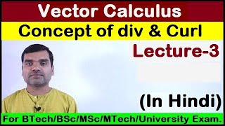 Divergence and Curl of a vector point function in Hindi