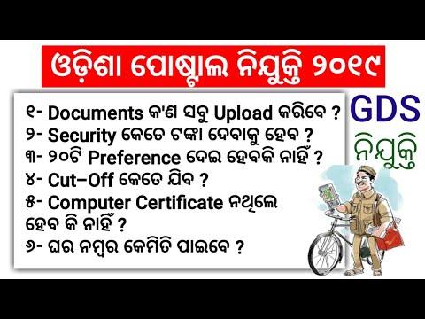 Xxx Mp4 Postal GDS Recruitment 2019 Full Details Information Odisha Job Alert 3gp Sex