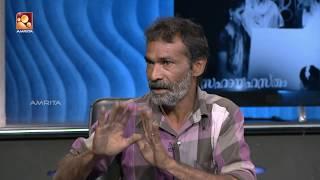 Kathayallithu Jeevitham |Murukan & Usha Case | Episode #01 | 3rd Aug 2018