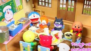 アンパンマン アニメ おもちゃ 学校 給食 食べ過ぎは注意してね❤ ドラえもん リーメント animekids アニメキッズ Anpanman Toy Doraemon RE-MENT