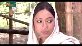 বাংলা নাটক! Bangla Natok   Mosharraf Karim     Sakin Sarisuri    Episode 1 To 4 !!! by natok  TV
