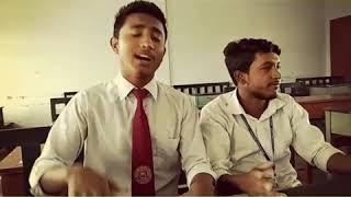 বেপজা পাবলিক স্কুল এন্ড কলেজ এর কিংবদন্তী গায়ক( ও ছেরি ও ছরি)