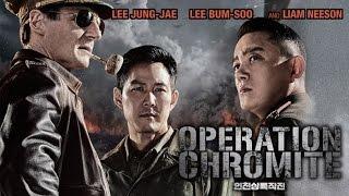 Operation Chromite Official Trailer (22 September 2016)