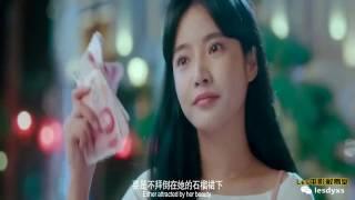 [Bách Hợp][Đồng Tính Nữ] - Phim HQL Bloodded Girls  [热血少女] - Lưu Hãn Đẹp Trai