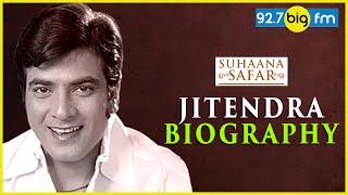 Jitendra (Ravi Kapoor) Biography In Hindi   Suhaana Safar