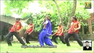 Mera roop kanwara Samiya Noor New Punjabi Songs album 2016