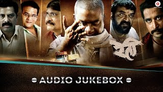 Reti Full Album - Audio Jukebox | Shaan, Gourov, Roshin | Shaan, Nihira Joshi,  Apeksha Dandekar