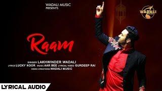 Raam (Lyrical Audio)  ||  Lakhwinder Wadali  ||  Wadali Music  ||  Aar Bee