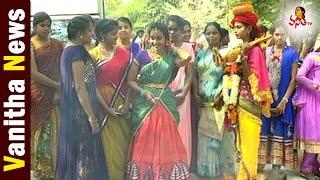 Village Girls Celebrates Sankranti Festival in Godavari District || Vanitha News || Vanitha TV