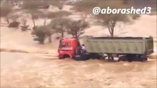 شـــجاعة سائق شاحنة ينقــذ مواطن من سيول جرفته ..