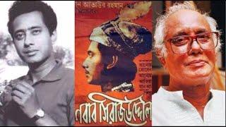অভিনেতা আনোয়ার হোসেন এর জীবন কাহিনী !!! Biography of Bangladeshi Actor Anwar Hossain !!