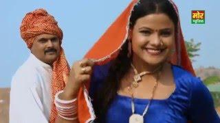 Lahenga Loogdi Desi Lugai    New Haryanvi Style    Mor Haryanavi    Mor Music Company