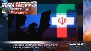 Iran news in brief, February 1, 2019