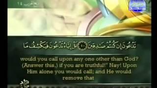 الجزء السابع من القرآن الكريم :: الشيخ أحمد العجمى يبكى