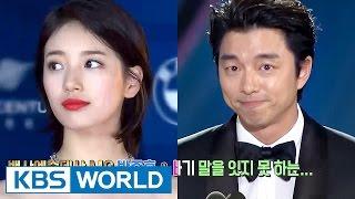 """Red carpet interview at the """"53rd Baeksang Arts Awards"""" [Entertainment Weekly / 2017.05.08]"""