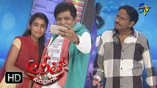 Alitho Saradaga | 13th March 2017 | Full Episode | Venu Madhav | ETV Telugu