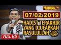 Ceramah Terbaru Ustadz Abdul Somad Lc, MA - Masjid Baitul Makmur, Batam