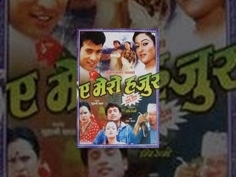 Xxx Mp4 A Mero Hajur ए मेरो हजुर Nepali Love Story 3gp Sex