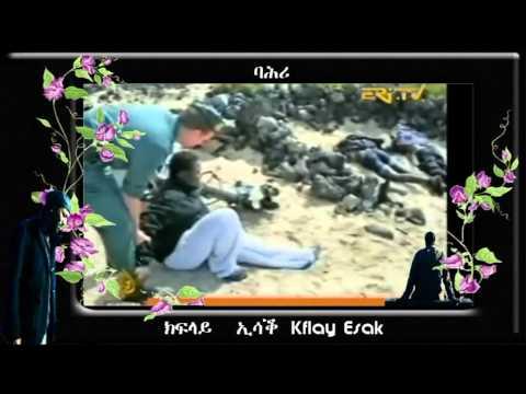 Kiflay Issak Bahri new eritrean song 2013