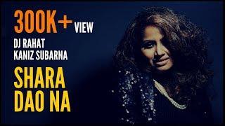 images DJ Rahat Feat Kaniz Subarna Sara Dao Na Official Video